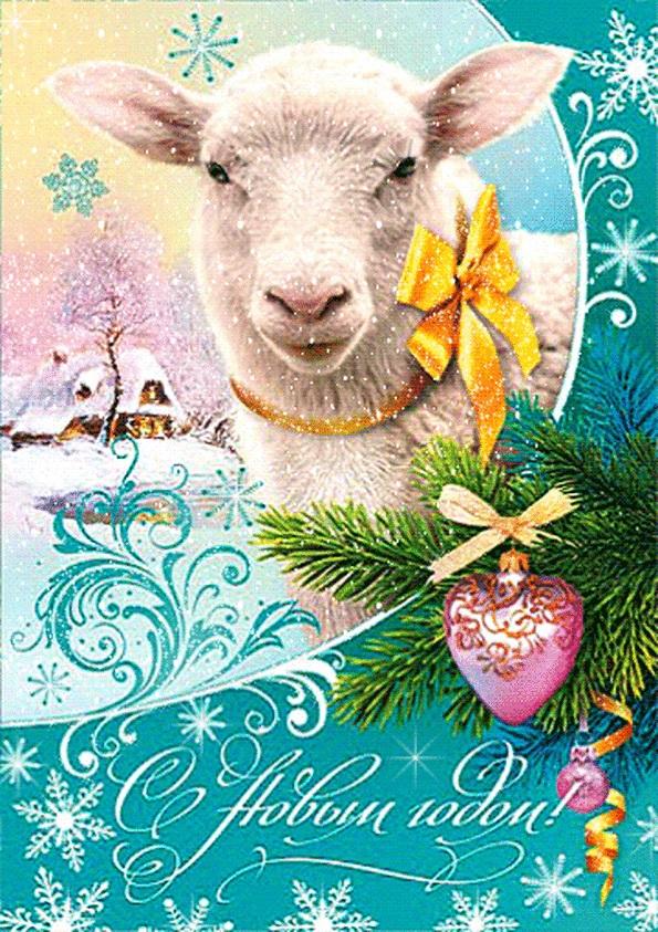 С новым годом 2015 открытки фото